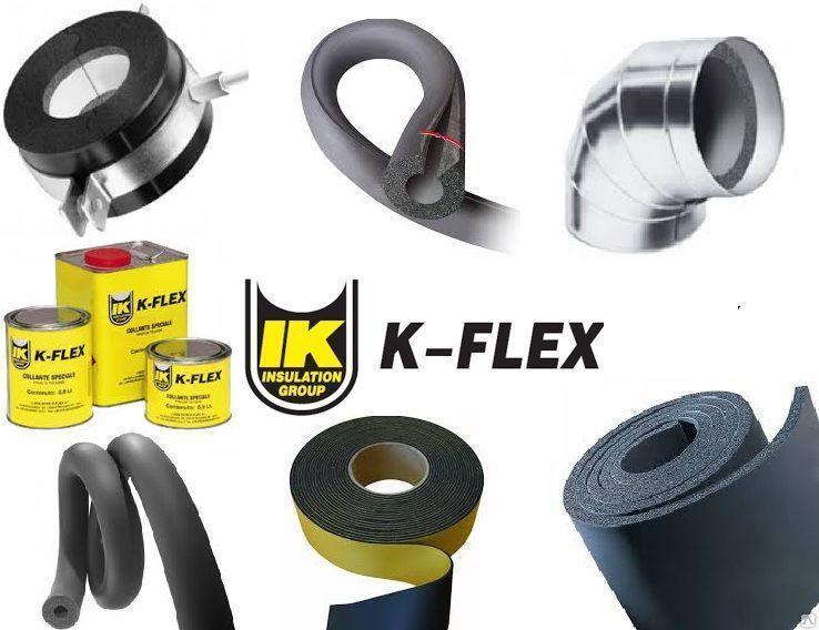 Вспомогательные материалы K-FLEX