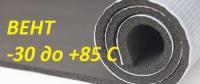 РУ-ФЛЕКС ВЕНТ (AIR) Вспененный каучук в рулонах для систем вентиляции